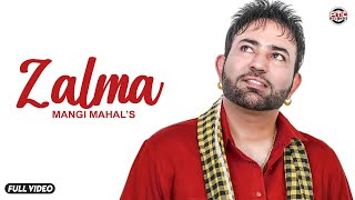 Mangi Mahal |  Zalma | PTC Star Night 2014 | Full Official Music Video