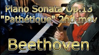 """Piano Sonata Op. 13 """"pathétique"""" 2nd mov. (Beethoven) - Voyceless Cover"""