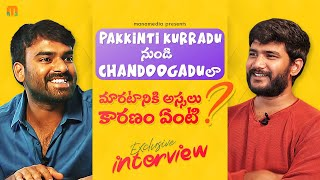 Pakkinti Kurradu Chandoo Sai Full Interview | Chandoogadu | Anchor Shiva | Mana Media