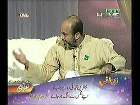Arsalan Ahmed Arsal With Noor Ul Hassan Live In PTV Shahr e Ramazan