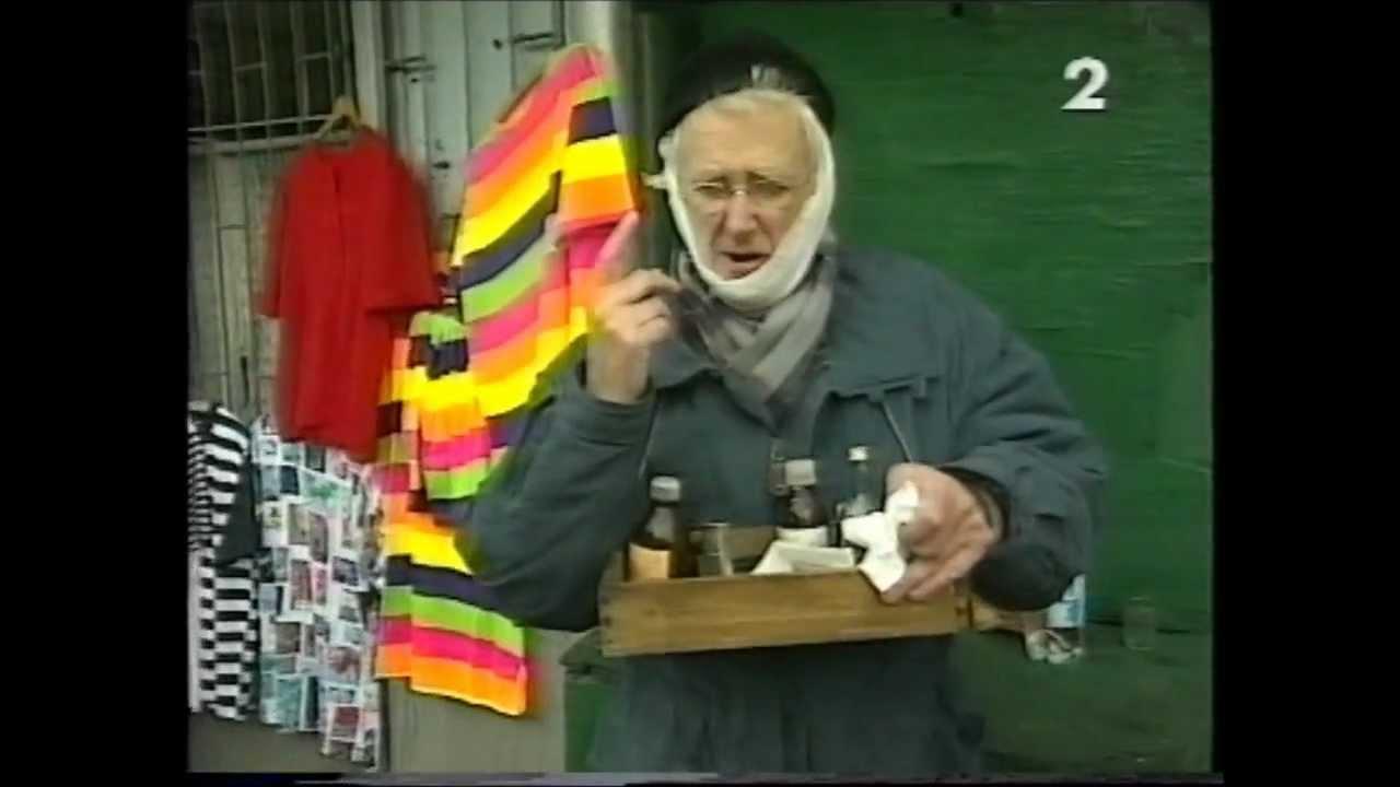 Jarema Stępowski J.Stępowski Polka Ramciamciam Z Bisem - Statek Do Młocin
