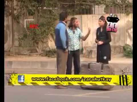 Zara Hut Kay Suitcase Thief