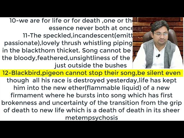 Whistling of birds 7 in urdu hindi
