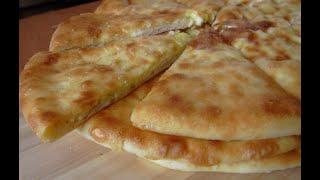 ОСЕТИНСКИЕ ПИРОГИ/Ossetian pies