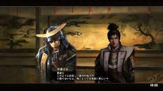 【信長の野望・創造実況】伊達政宗の夢幻の如く Part1 nobunaga's ambit...
