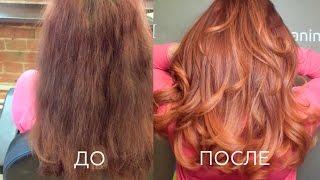 Окрашивание волос омбре на окрашенные ранее волосы.