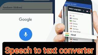 speech to Text converter-voice Typing app || speech to text screenshot 1