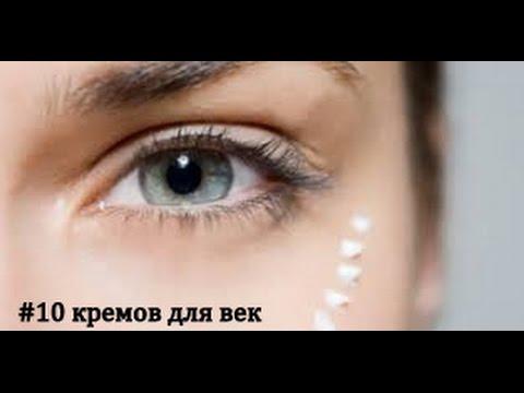 Косметика SENTIO активный крем для кожи вокруг глаз