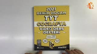 Benim Hocam Yayınları 2021 TYT Coğrafya Video Ders Defteri - Bayram Meral