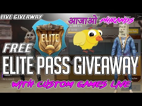 PUBG mobile live : Elite pass GIVEAWAY pubg mobile live | Custom games! Live hindi gameplay