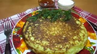 Омлет из картошки | Вкуснейшая тортилья на сковороде