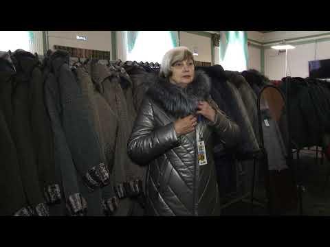 Выставка дубленок и курток