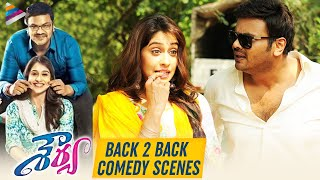 Shourya Movie B2B Best Comedy Scenes | Manchu Manoj | Regina Cassandra | Latest Telugu Movies