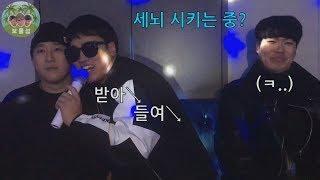 (2탄)친구들이랑 노래방에서 하면 꿀잼게임ㅋㅋㅋ 무슨짓을해도 무표정으로있깈ㅋㅋㅋㅋㅋㅋㅋㅋㅋㅋㅋㅋㅋㅋㅋㅋㅋㅋㅋㅋ