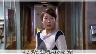 天使を探して~Love Family~ 第54話