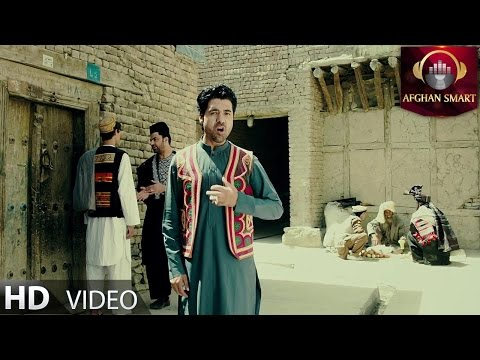 Wayan Honarjo - Kabul Qadeem OFFICIAL VIDEO