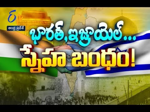 Pratidwani | 4th July 2017 | Full Episode | ETV Andhra Pradesh