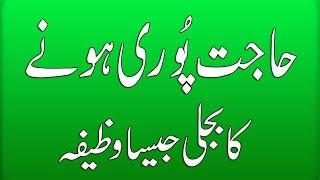 Kismat Achi Karne Ki Dua e Nade Ali