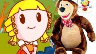 Мультик для малышей - Лу познаёт мир! Златовласка и три медведя. Сборник 10. Детство ТВ