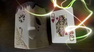 Гадание на ДАМУ ЧЕРВИ на игральных картах