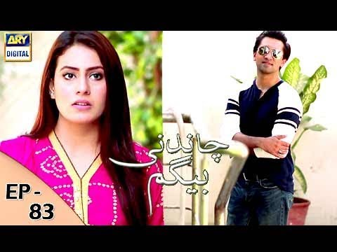 Chandni Begum - Episode 83 - 8th February 2018 - ARY Digital Drama