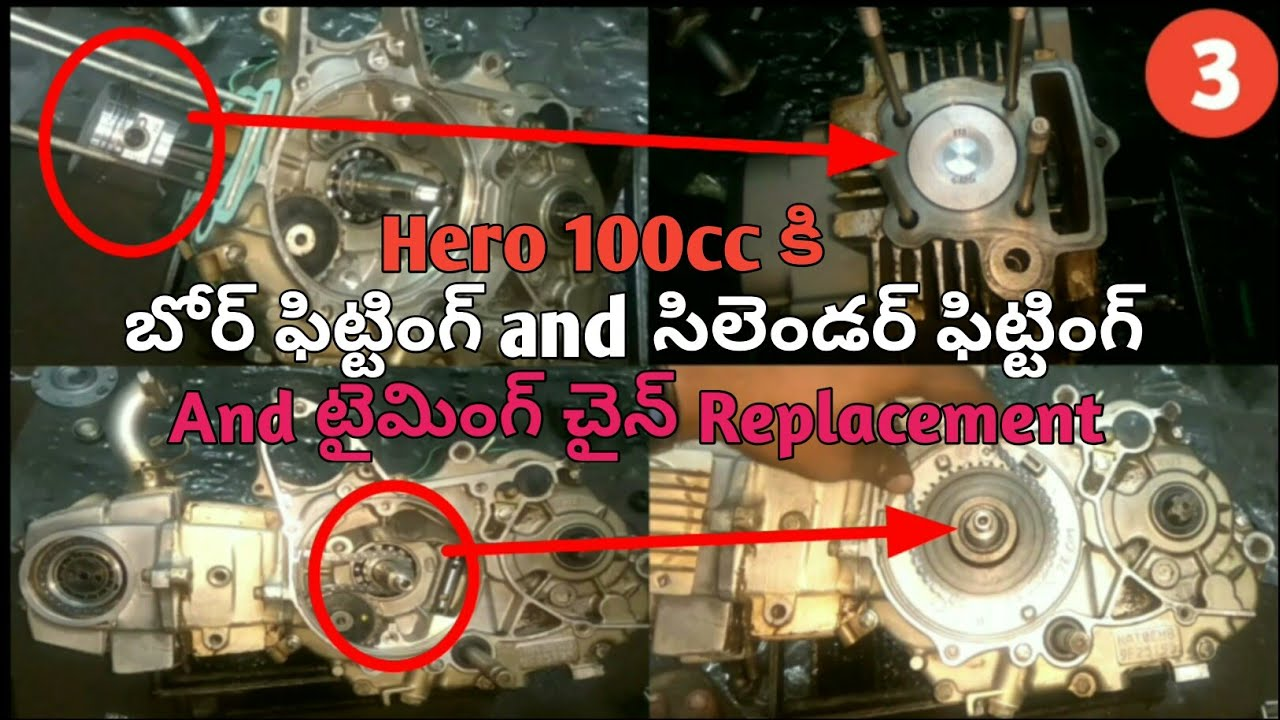 How to Repair the Bore kit and Cylinder kit in Hero All 100cc bikes