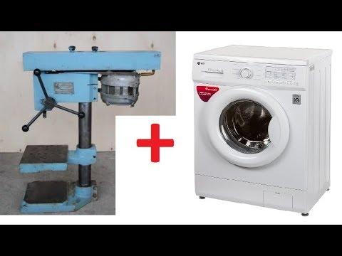 Сверлильный станок + стиральная машина = монстр