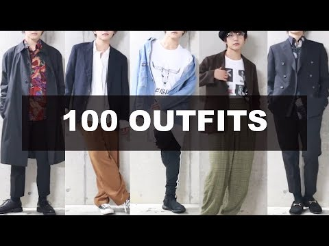 100 Back to School Outfits   Japanese men's fashion