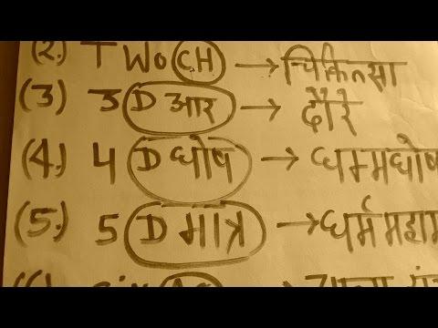 TRICK- मौर्य सम्राट अशोक के 14 शिलालेख में क्या कहा गया है?कैसे याद रखे?(morya king Ashok shilalekh)