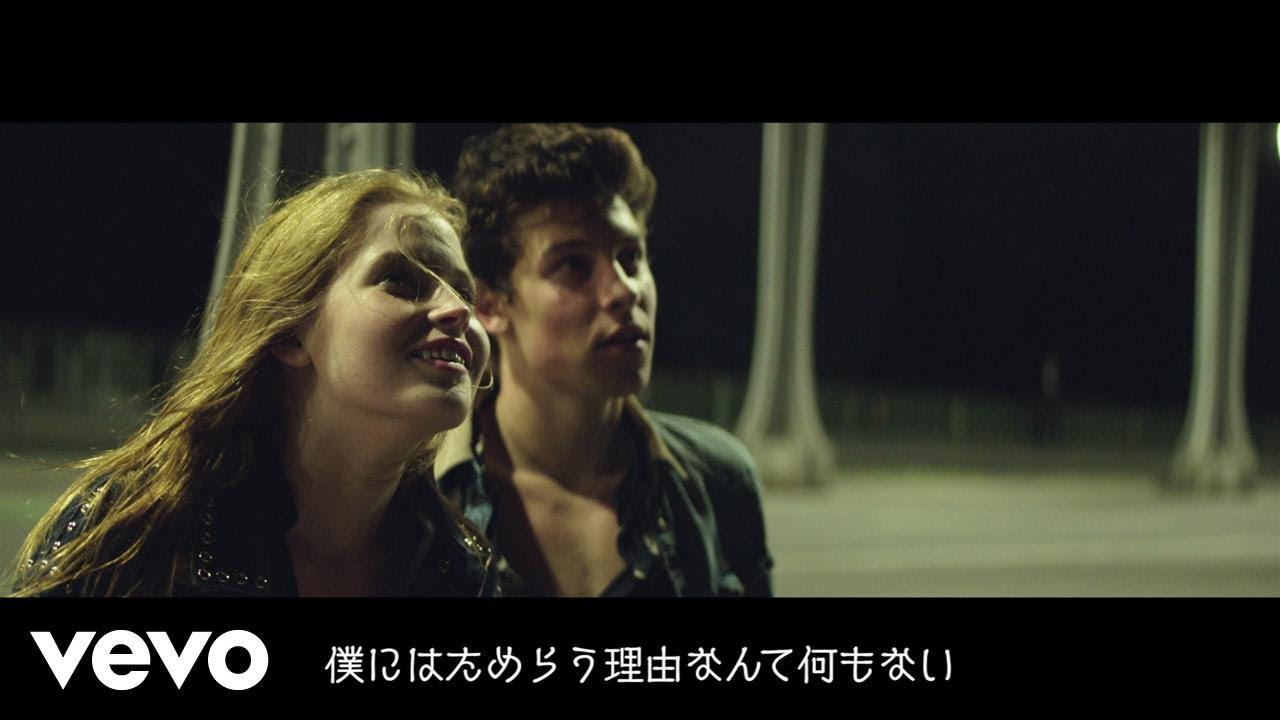 Shawn Mendes - ショーン・メンデス - 「ホールディン・ミー・バック」(日本語字幕付)