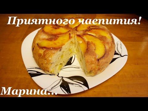 Пирог персиковый в мультиварке