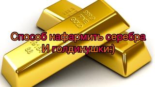 Как заработать золото в world of tanks. Более  10 000 голды на личном примере!!!!