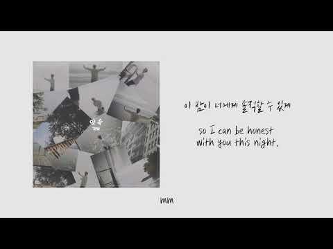 방탄소년단 지민 ' 약속(Promise) ' 가사 Lyrics By BTS JIMIN (ENG/KOR O)