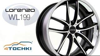 Колесные диски Lorenzo Wheels Behind the Scenes. 4 точки. Шины и диски 4точки - Wheels & Tyres