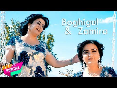 Богигул ва Замира - Ашкат марез _ Boghigul ft. Zamira - Ashkat marez
