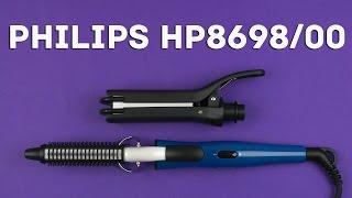 распаковка philips hp8698 00
