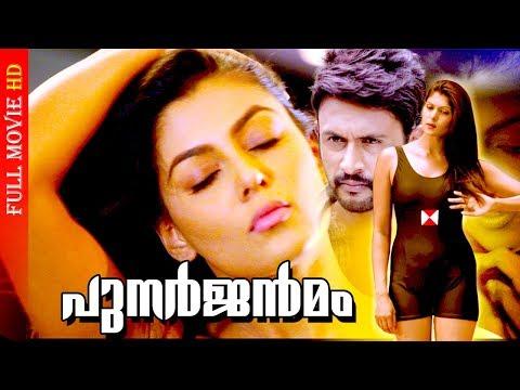Latest Malayalam Full Movie 2018 |...