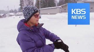 치매환자, GPS 덕에 독립적 활동 가능 / KBS뉴스…