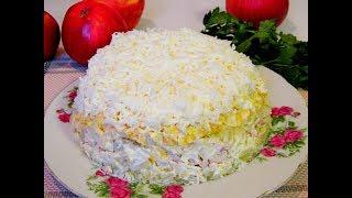 """Нежнейший салат """" Невеста"""". Божественный вкус!"""