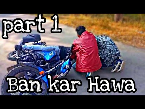 Ban Kar Hawa   Full Song   New Hindi Song 2018   Sad Friends Love  Song  Ashiwini Bhardwaj Khus