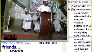 Vilayil Parappur Aadarsha Sammelanam   Muhammed Ramanthali