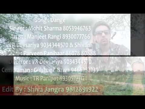Manjeet Rangi Dange