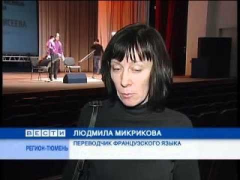Jose Ferreira & Ricardo Mello - Tv News Tyumen - Russia