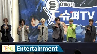 SUPER JUNIOR(슈퍼주니어) 'SUPERTV' 제작발표회 -TALK- (슈퍼TV, 이특, 희철, 예성, 신동, 은혁, 동해)