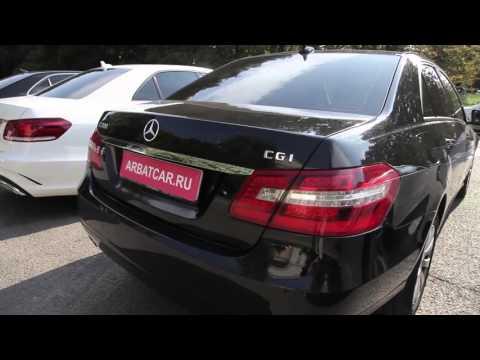 Аренда авто без водителя Mercedes Мерседес E class ресстаи линг дорестаи линг