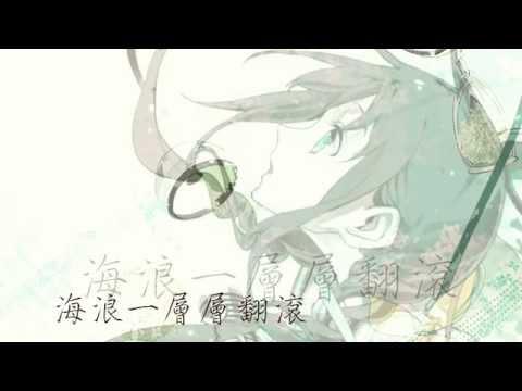 【夏語遙】風之詠