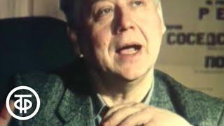 Геннадий Гладков (1988)