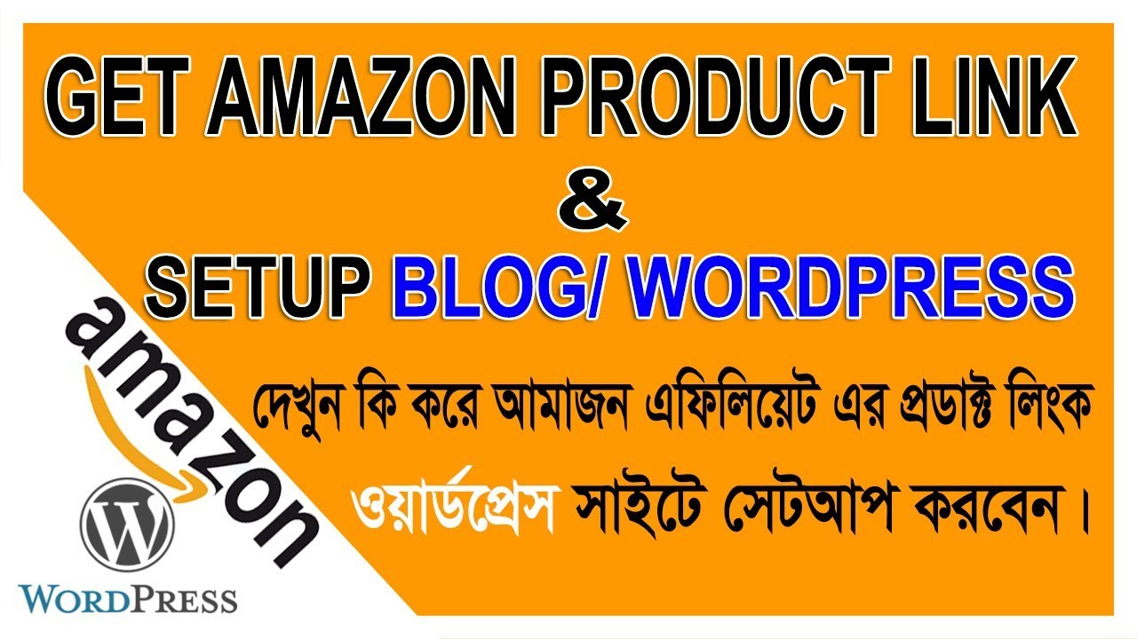 How To Get Amazon Affiliate Product Link For Your Wordpress Website |  Amazon Affiliate Part - 03