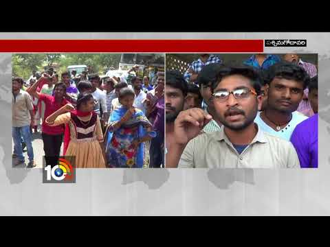 Nannaya University Students Agitations against University Nature | Chintalapudi | 10TV