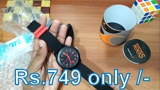 Best Fastrack Watch For Men & Women/Unboxing/Overview
